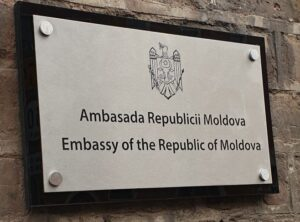Stainless steel wall plaque for Embassy