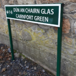 Pole and Plank Housing Estate Sign