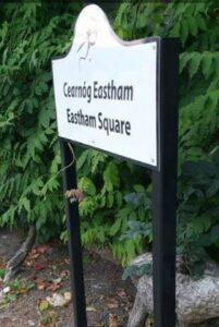 Aluminium housing estate sign white with black lettering